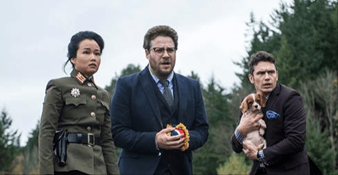 the interview1