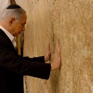 Netanyahu-wall