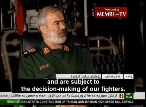 iran-commander